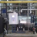 Caldera de vapor | Soluciones de Combustion